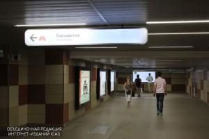 Подземный переход в Нагорном районе