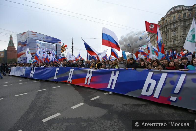 Вцентральной части Москвы началось шествие послучаю Дня народного единства