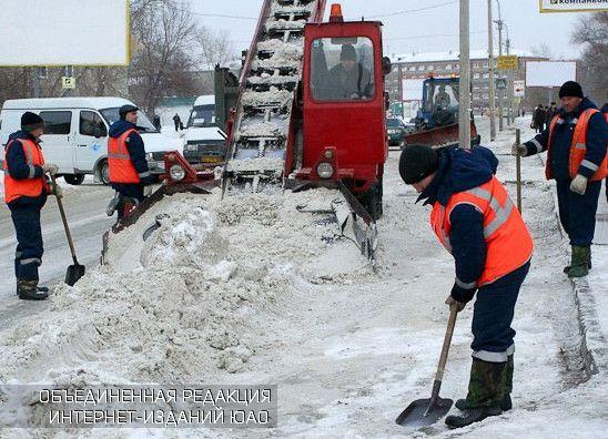 Из-за погодных условий 26января в столице России объявлен «Желтый» уровень опасности