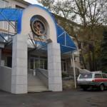 Геронтопсихиатрическbq центр милосердия