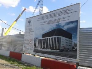 Строительство театра на проспекте Андропова
