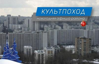 афиша_Нагорный