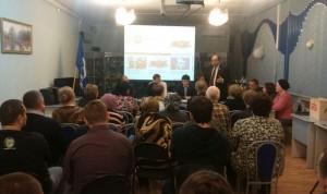 Конференция в Нагорном районе
