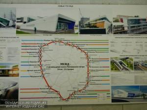 101 социальный объект планируют построить до 2025 года в Южном округе