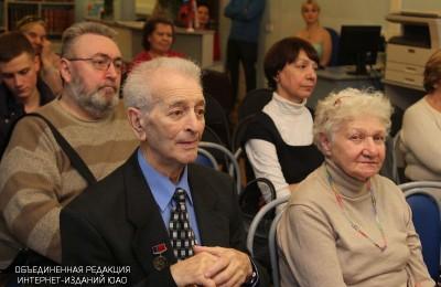 Пенсионеры из ЮАО