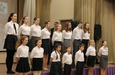 Концерт в Нагорном районе
