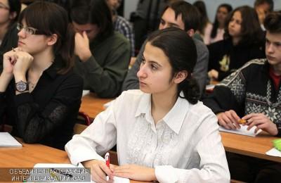 Ученики одной из школ в ЮАО