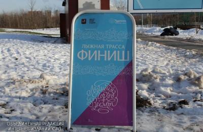 «Культпоход»: Жители района смогут посетить оперу и спортивные соревнования