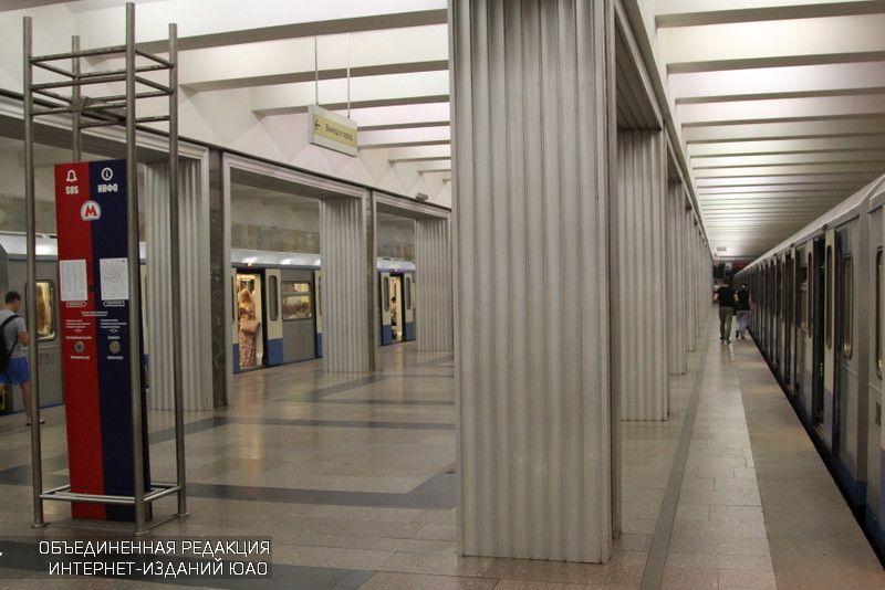"""На станции метро """"Нагорная"""""""