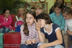 Культурное мероприятие в Нагорном районе