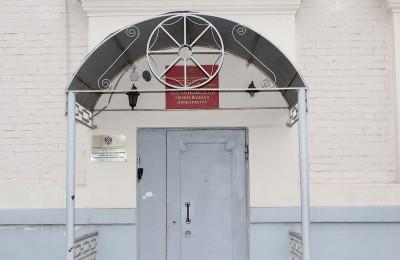 Чертановская межрайонная прокуратура