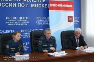 Пресс-конференция заместителя начальника МЧС Москвы, полковника Андрея Мищенко