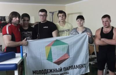 Участники Молодежной палаты