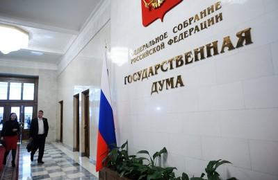 Депутаты Думы готовятся рассмотреть законопроект о реновации
