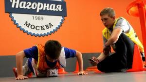 Соревнования по физкультуре в КАНТе