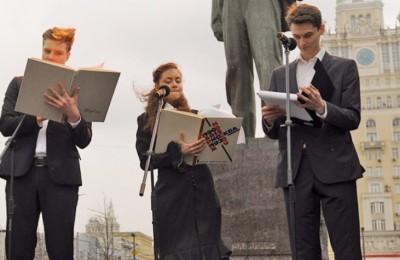 Всероссийская акция «Библионочь» прошла в Москве на 600 площадках