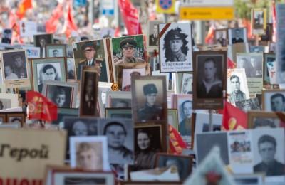 Сотни тысяч москвичей примут участие в шествии «Бессмертный полк» в Москве