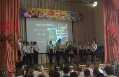 Праздник ко Дню Победы в школе №1450