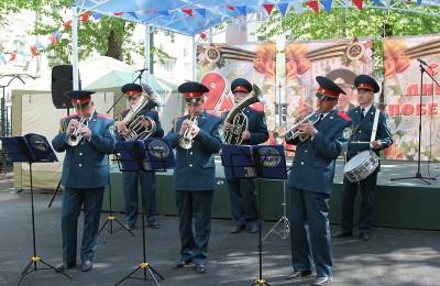 Праздничный концерт в Нагорном районе