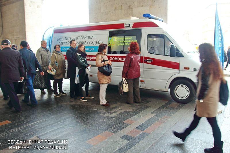 Прививку от гриппа в Москве теперь можно сделать в 73 центрах госуслуг