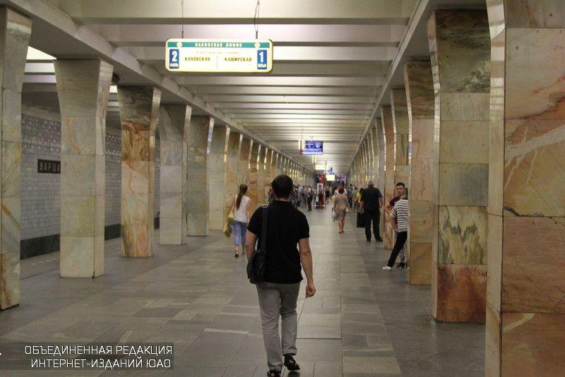 """Станция метро """"Варшавская"""""""