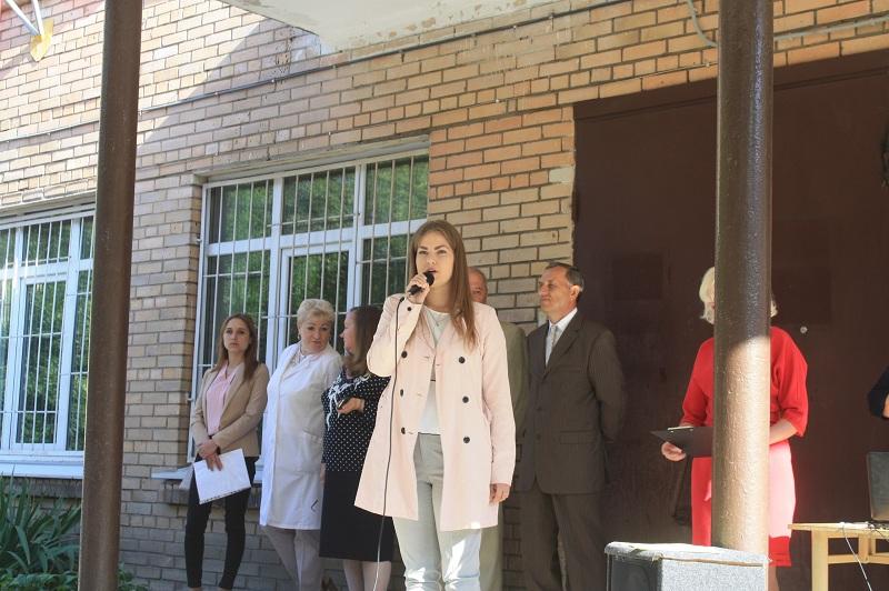 Молодежное сообщество поздравило вузы района