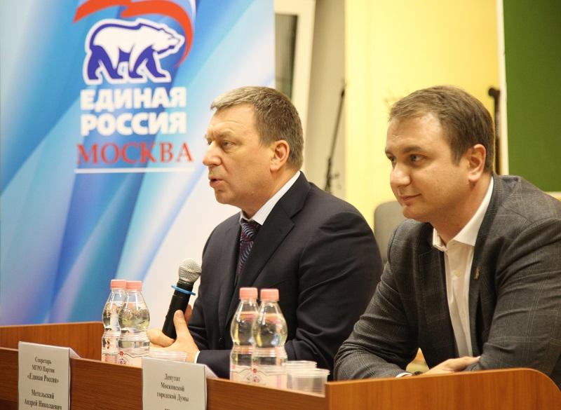 Андрей Метельский поздравил депутатов