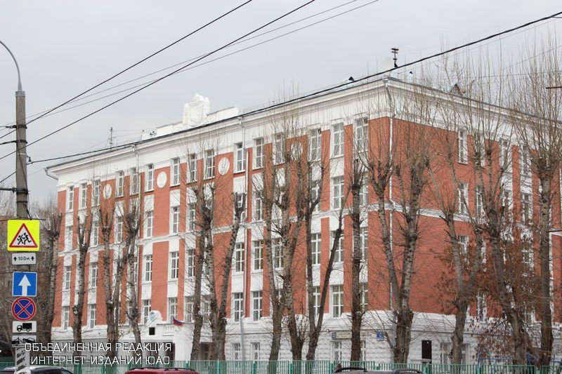 Школа №1450