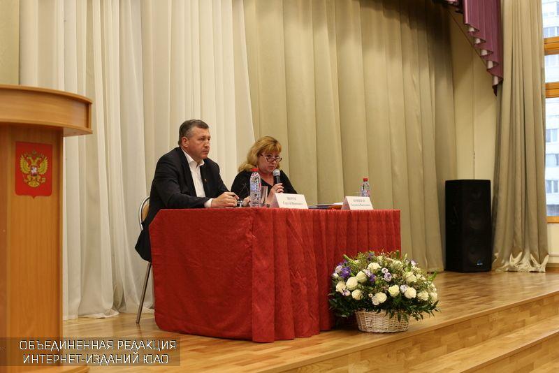 И.о. префекта ЮАО Людмила Концевая провела встречу с жителями округа