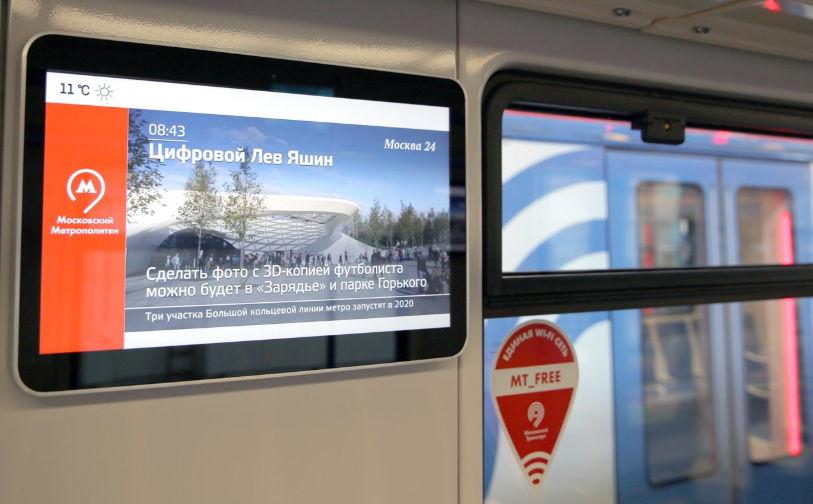 Телеканал «Москва 24» первым в мире начал вещание в прямом эфире в вагонах метро