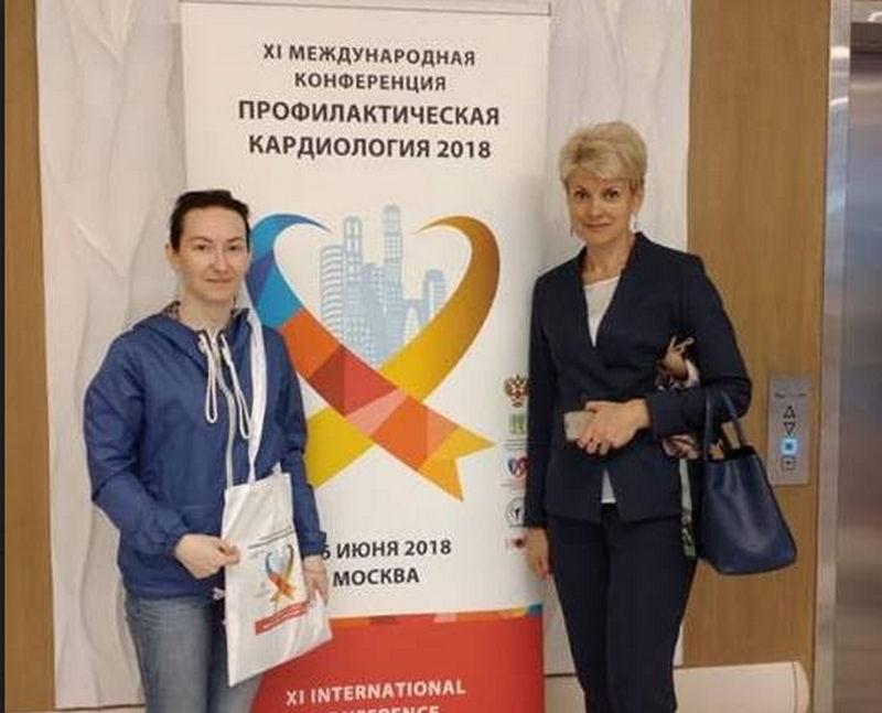 Медики Нагорного района участвуют в международной конференции