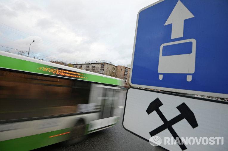 На Нахимовском проспекте появятся разметки нового стандарта