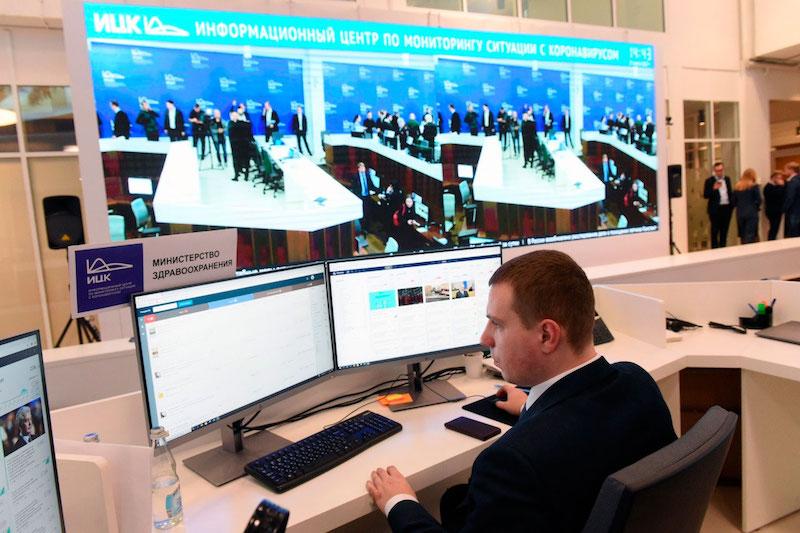 информационный центр, координационный центр, Мэр Москвы Сергей Собянин, здоровье, медицина, коронавирус