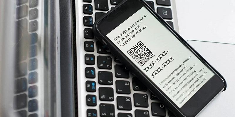 цифровой код самоизоляция коронавирус
