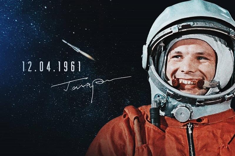 школа № 2016, онлайн-выставка, День космонавтики