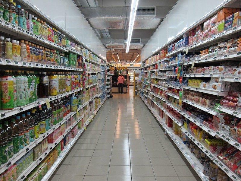 магазин продукты дистанция